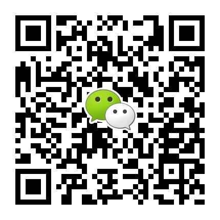 2014年深圳市兴蓝宇电子有限公司拓展训练营